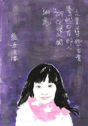 by Sigway Liu